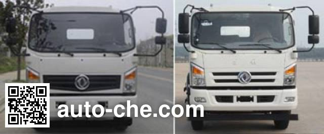 Chengliwei CLW5080GPSE5 sprinkler / sprayer truck