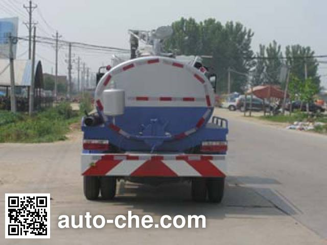 Chengliwei CLW5080GXEE5 suction truck