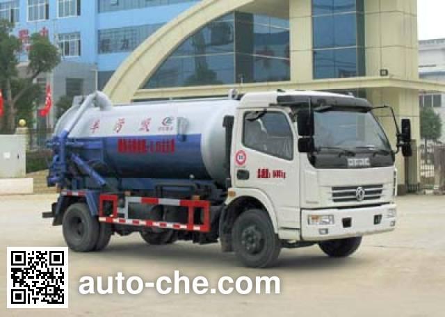 Chengliwei CLW5080GXW4 sewage suction truck
