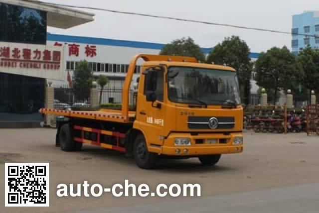 程力威牌CLW5080TQZD4清障车