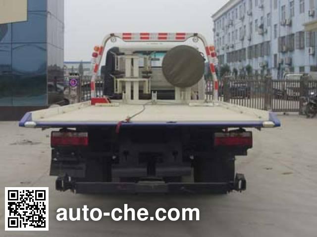 Chengliwei CLW5080TQZH4 wrecker