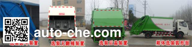 Chengliwei CLW5080ZYS4 garbage compactor truck