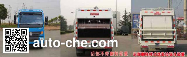 Chengliwei CLW5080ZYSD5 garbage compactor truck
