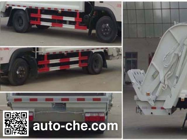 Chengliwei CLW5080ZYSE5 garbage compactor truck