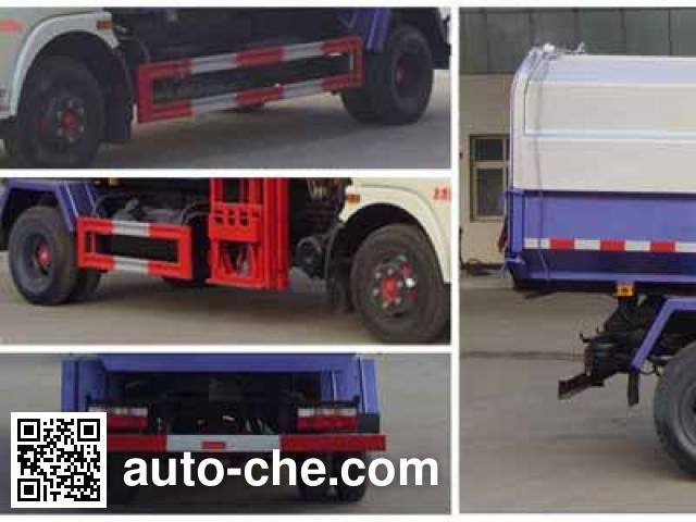 程力威牌CLW5080ZZZT5自装卸式垃圾车