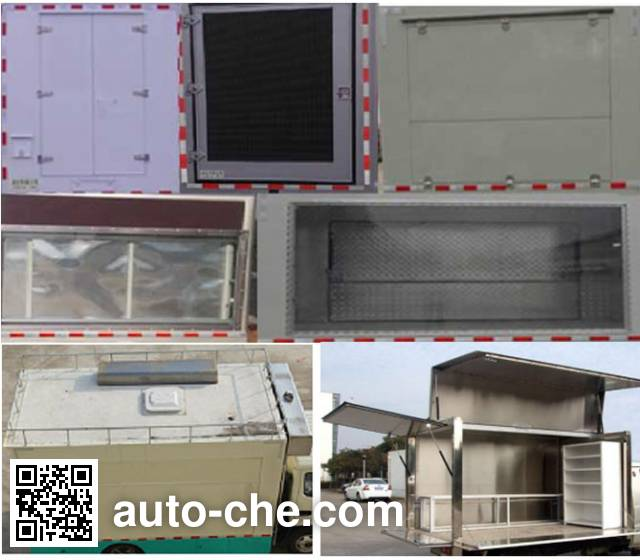 Chengliwei CLW5082XCCE5 food service vehicle