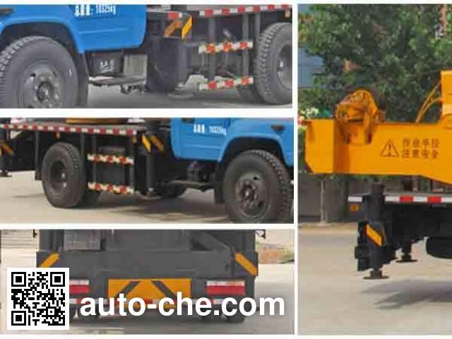 Chengliwei CLW5100JQZQY8T truck crane