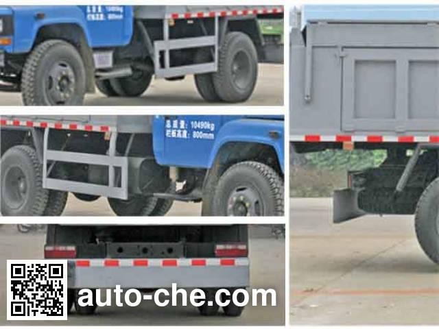 Chengliwei CLW5100ZLJT4 dump garbage truck