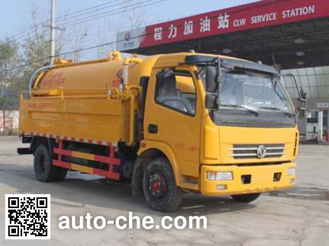 Chengliwei CLW5110GQW5 sewer flusher and suction truck