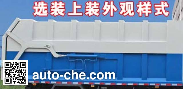 Chengliwei CLW5110ZDJT4 docking garbage compactor truck
