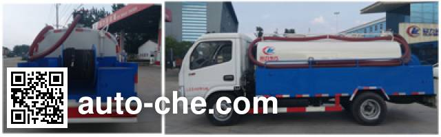 Chengliwei CLW5111GQW5 sewer flusher and suction truck