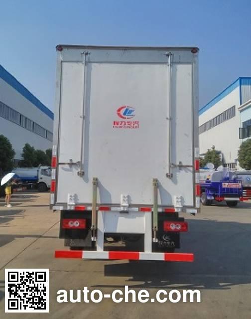 程力威牌CLW5120CCQB5畜禽运输车