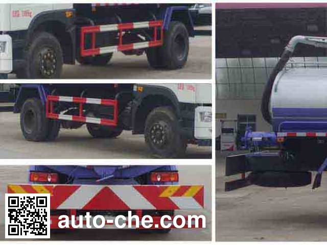 Chengliwei CLW5120GXEE5 suction truck