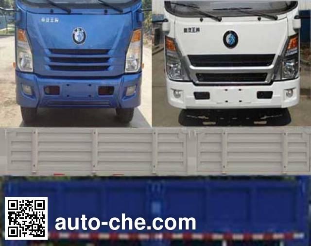 Chengliwei CLW5120JSQZ4 truck mounted loader crane