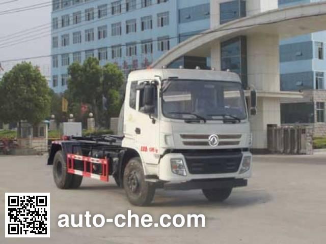 Chengliwei CLW5120ZXXE5 detachable body garbage truck