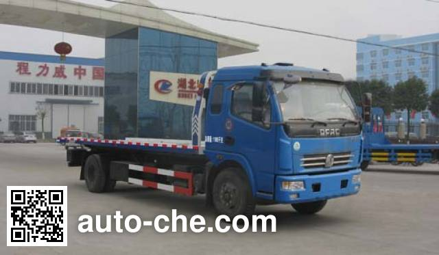 Chengliwei CLW5121TQZD4 wrecker
