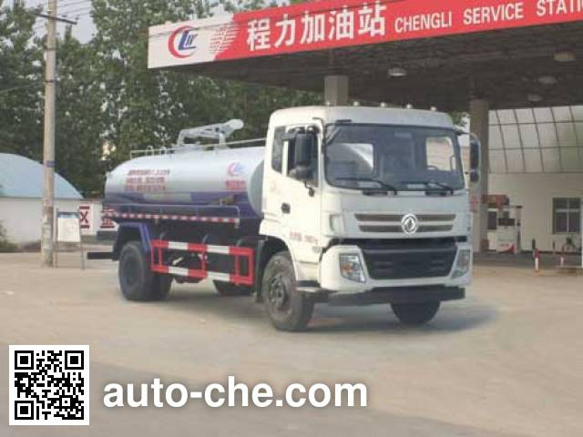 Chengliwei CLW5160GXEE5 suction truck