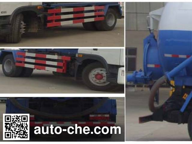Chengliwei CLW5160GXWD5 sewage suction truck