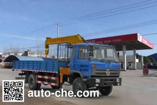 Chengliwei CLW5160JSQ4 truck mounted loader crane