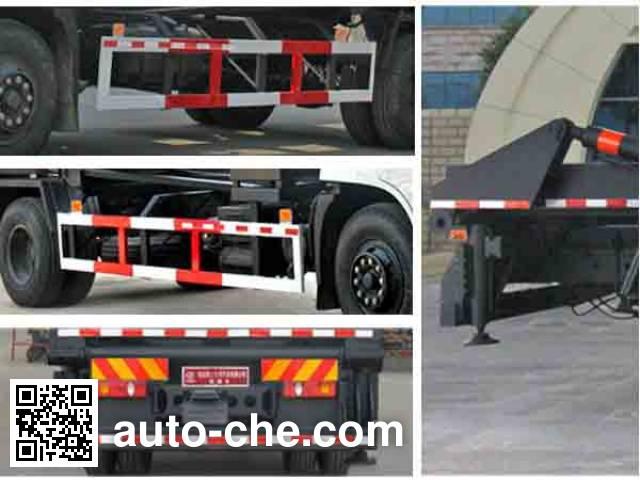 程力威牌CLW5160ZBGD3背罐车