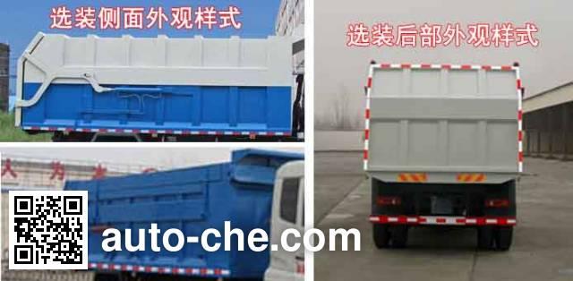 Chengliwei CLW5160ZDJT5 docking garbage compactor truck