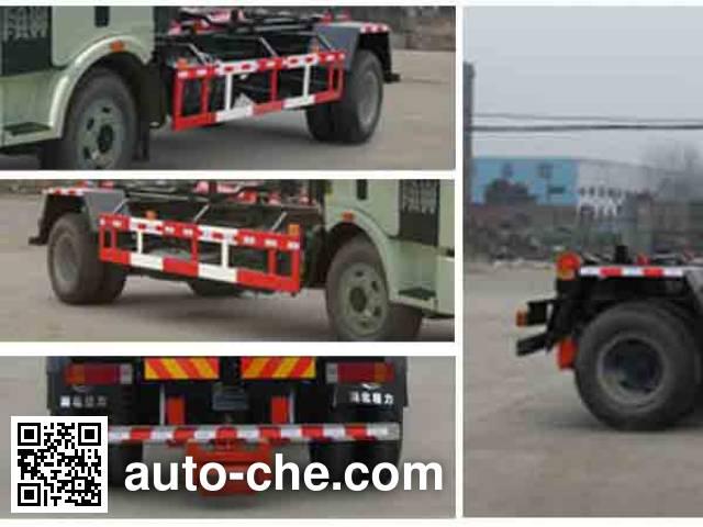 程力威牌CLW5160ZXXC5车厢可卸式垃圾车