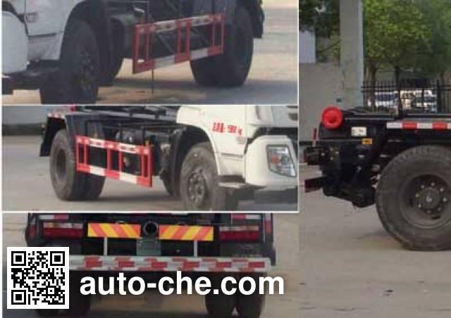 程力威牌CLW5160ZXXE5车厢可卸式垃圾车