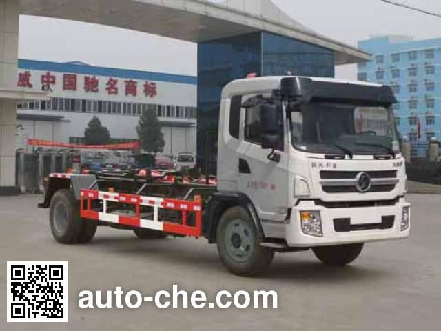 程力威牌CLW5160ZXXS5车厢可卸式垃圾车