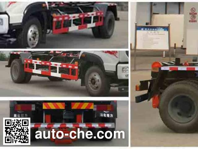 Chengliwei CLW5160ZXXZ5 detachable body garbage truck