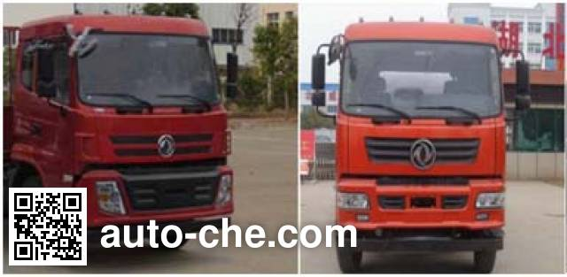 Chengliwei CLW5160ZYSE5 garbage compactor truck