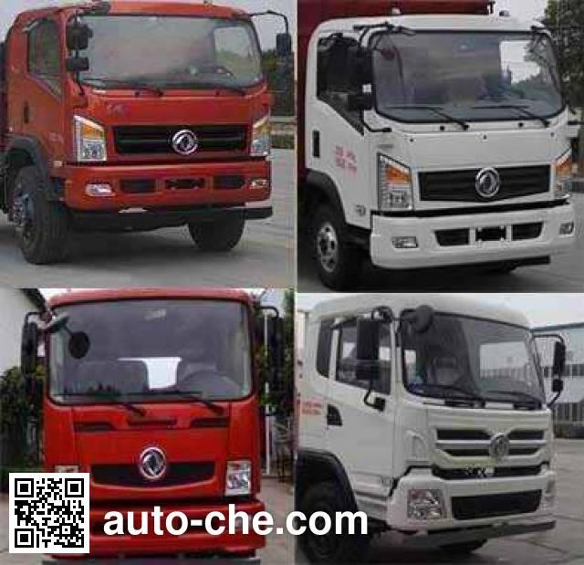 Chengliwei CLW5161GXWT5 sewage suction truck