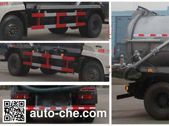 Chengliwei CLW5161GXWD5 sewage suction truck