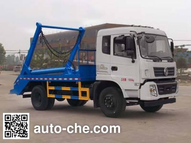 Chengliwei CLW5161ZBSD5 skip loader truck