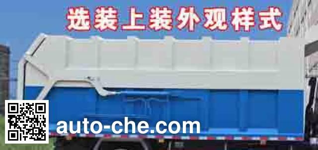 程力威牌CLW5160ZDJD5压缩式对接垃圾车