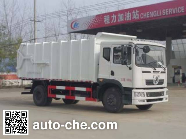 Chengliwei CLW5161ZDJT5 docking garbage compactor truck