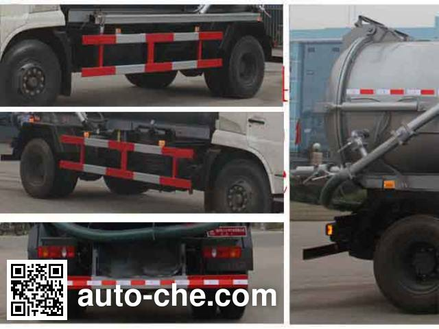Chengliwei CLW5162GXWD5 sewage suction truck
