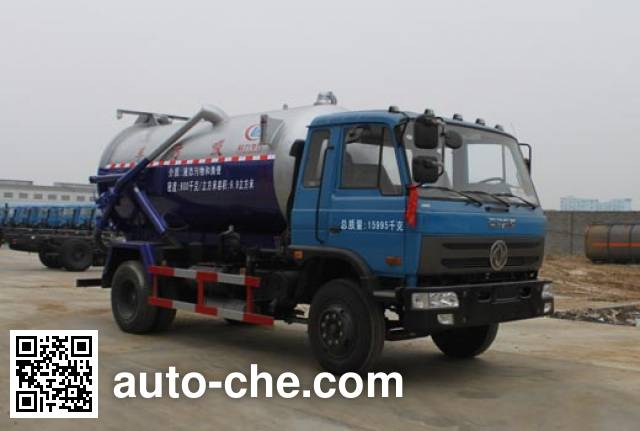 Chengliwei CLW5162GXWT4 sewage suction truck