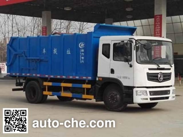 Chengliwei CLW5162ZDJD5 docking garbage compactor truck