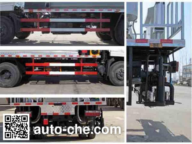 Chengliwei CLW5163GLQT5 asphalt distributor truck