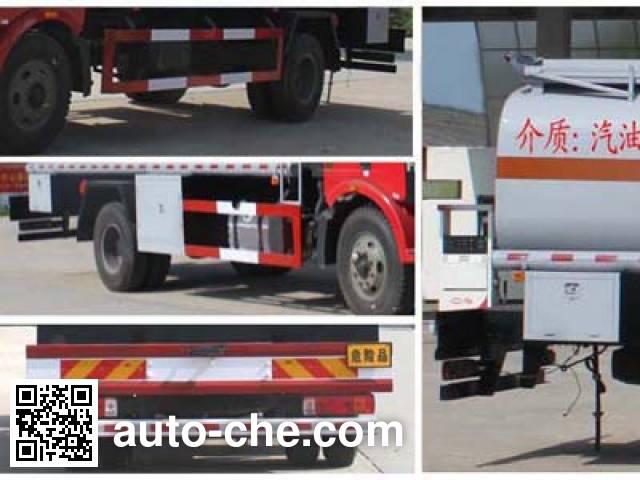 Chengliwei CLW5163GYYC5 oil tank truck