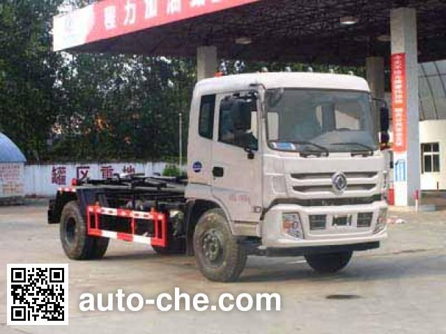 程力威牌CLW5163ZXXT5车厢可卸式垃圾车