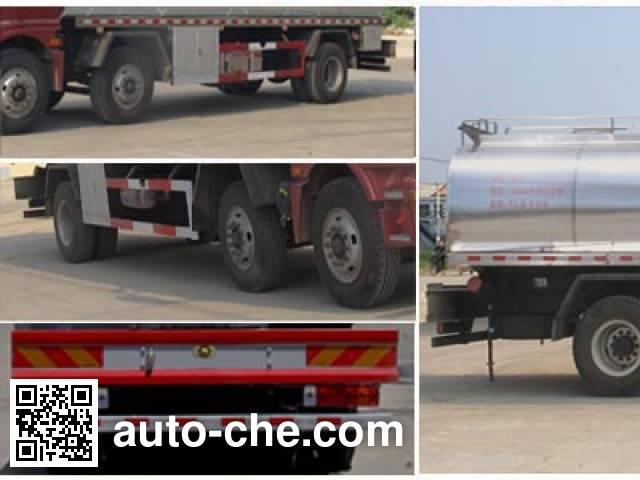 程力威牌CLW5250GNYB5鲜奶运输车