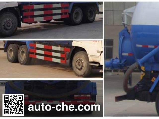 Chengliwei CLW5250GXWT5 sewage suction truck