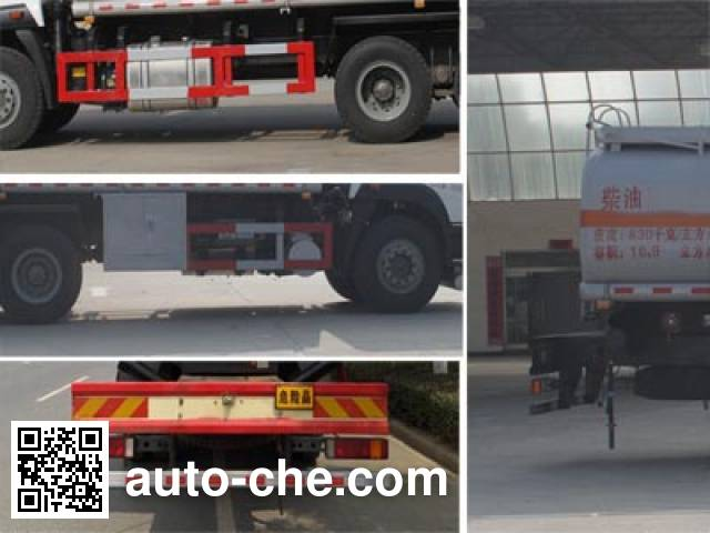 程力威牌CLW5250GYYZ4运油车