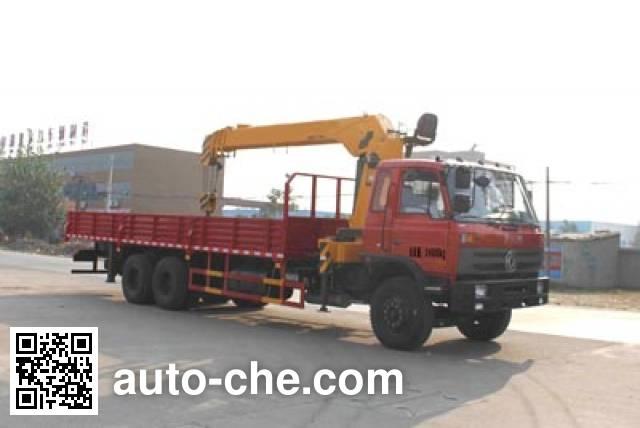 Chengliwei CLW5250JSQT4 truck mounted loader crane