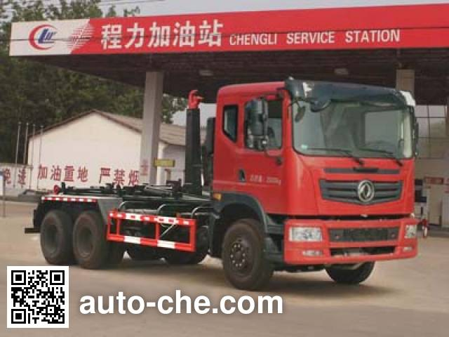 Chengliwei CLW5250ZXXT5 detachable body garbage truck