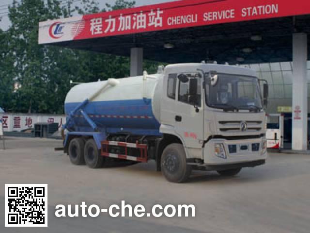 Chengliwei CLW5251GXWE5 sewage suction truck