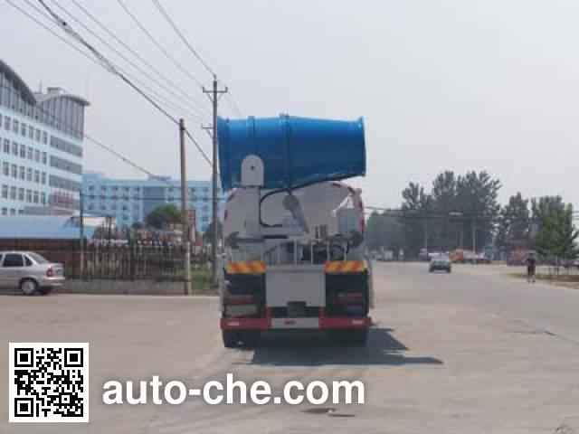 Chengliwei CLW5252TDYE5 dust suppression truck