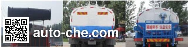 程力威牌CLW5253GSSE5洒水车