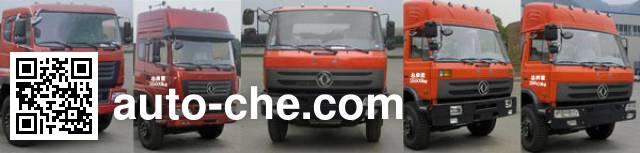 Chengliwei CLW5253GSST4 sprinkler machine (water tank truck)